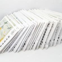 1-21 цитра строки полные комплекты 21 шт. Гучжэны строки китайский Музыкальные инструменты Интимные аксессуары