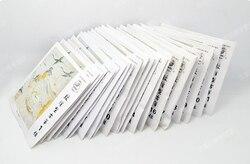 1-21 سلاسل Zither مجموعات كاملة 21 قطعة Guzheng سلاسل الآلات الموسيقية الصينية الملحقات