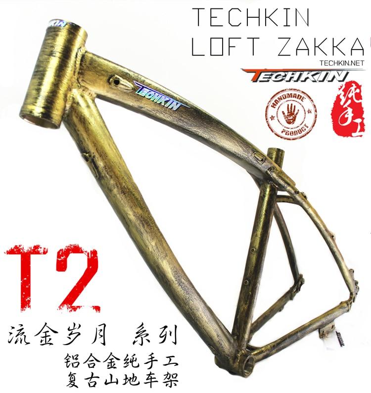 εργοστασιακή παραγωγή TECHKIN T2 ρετρό - Ποδηλασία - Φωτογραφία 1