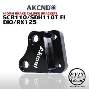 Image 4 - AKCND Motorcycle modifivation CNC aluminim alliy 40mm brake caliper bracket For Hinda SCR 110 SDH110T FI DIO RC125