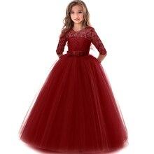 Праздничное платье для девочек на День рождения; Вечерние Платья с цветочным узором для девочек; вечерние платья; платье подружки невесты на свадьбу