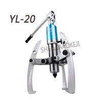 1pc YL-20 Integral hydraulic puller Three-jaw puller 20T Hydraulic puller Hardware / mechanical / electrical maintenance tool
