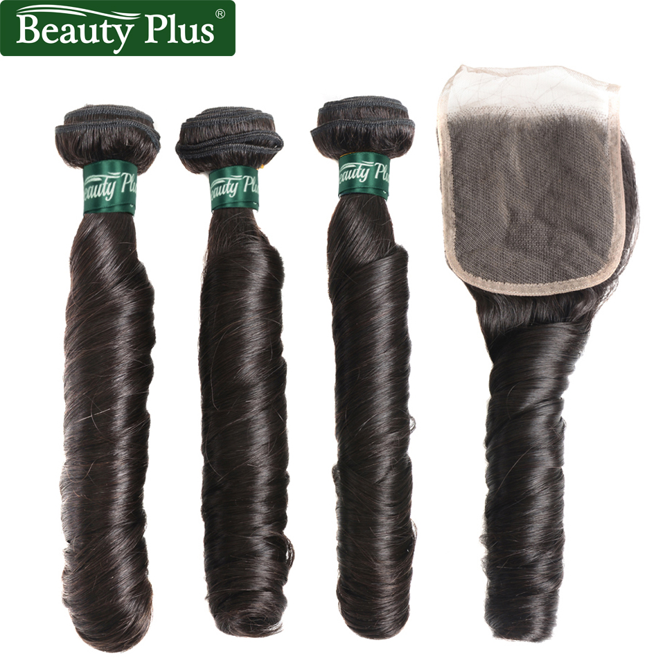 Romance Curly Hair Bundles With Closures Brazilian Human Hair Beauty Plus Non Remy Spring Egg Curl Hair 3 Bundles With Closures
