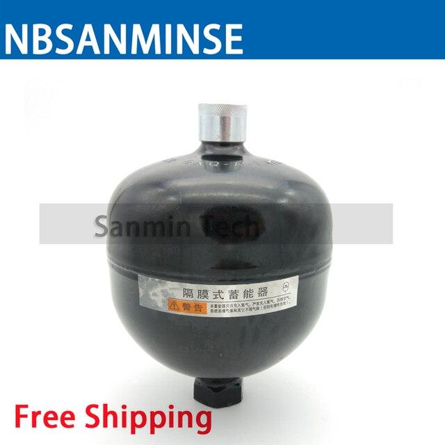 NBSANMINSE Diaphragm Accumulator  GXQ 0.16~0.25L 36Mpa High Pressure Vessel Agriculture Machine Milling Accumulator
