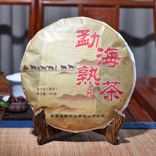 2008 Yr China Yunnan Puer Tea Oldest Ripe Puerh Tea Down Three High Clear fire Detoxification Beauty Lost Weight Tea Green Food(China)
