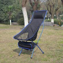 Открытый складной стул рыбалка Кемпинг Туризм садоводство портативный стул алюминиевый сплав рыбалка кемпинг стул Барбекю стул