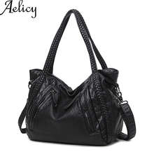 2017 Fashion Aelicy Women Large Soft Leather Handbags Ladies Crossbody Bags For Women Female Shoulder Bag Big Tote bolsos mujer