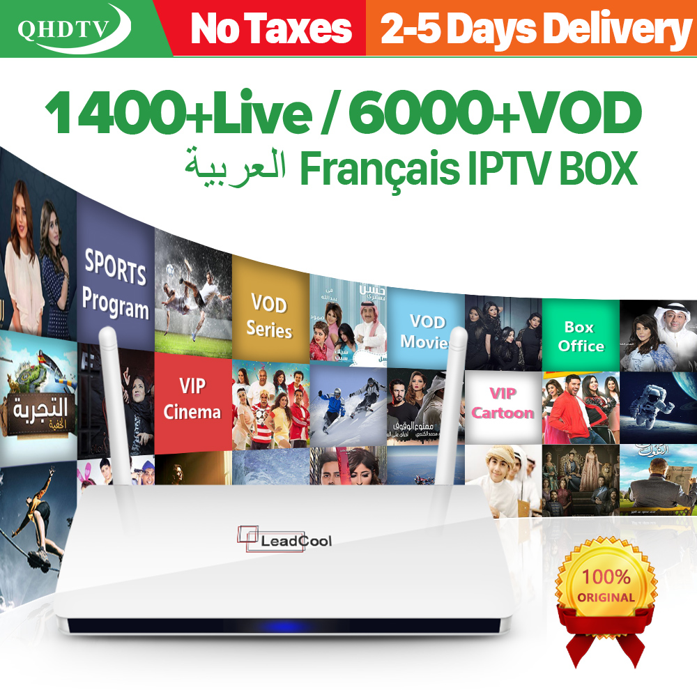 Leadcool IPTV France Android TV receiver RK3229 Quad-Core Original Leadcool QHDTV box with Belgium Dutch France Arabic IPTV цена 2017