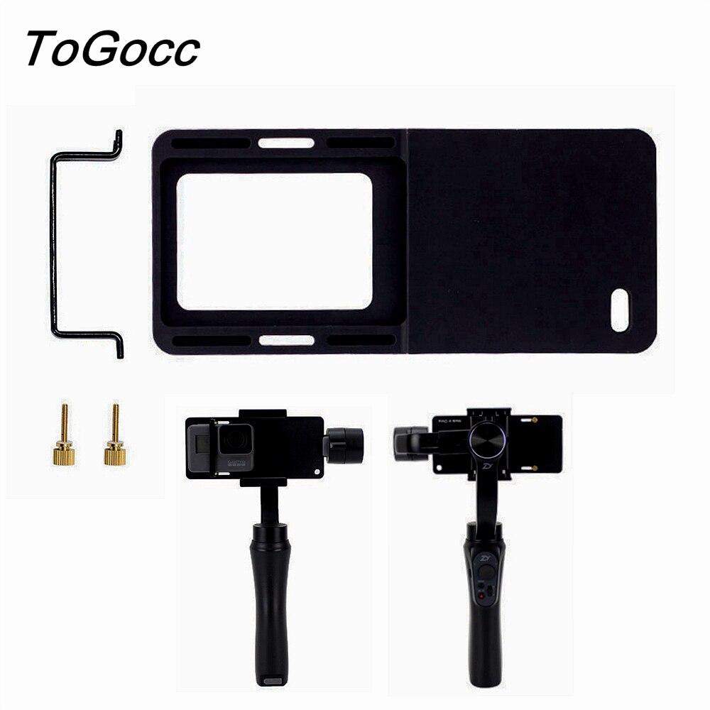 Switch Plate Adapter for GoPro Hero 6 5 4 3+ Xiaomi Yi 4k DJI OSMO Zhiyun Smooth Q 4 Feiyu SJCAM Gimbal Camera Accessories feiyutech feiyu fy g5 3 axis handheld gimbal splashproof for gopro hero 5 4 3 3 xiaomi yi 4k sj aee action cameras bluetooth