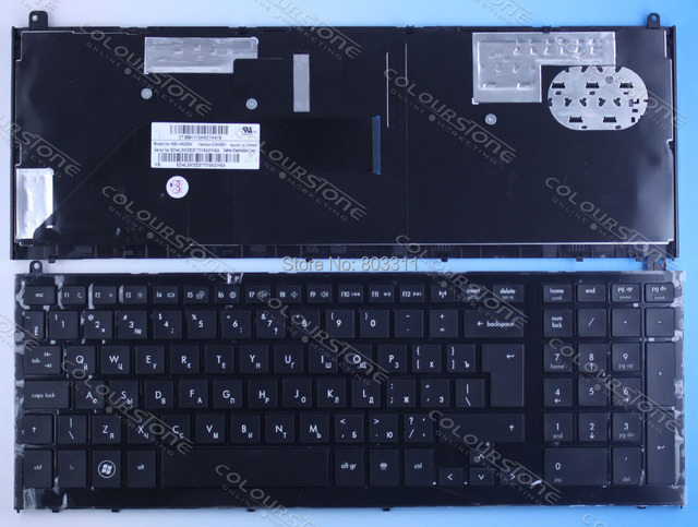 Brand new RUSSIA Laptop keyboard for HP PROBOOK 4520 4520S Service RU Laptop keyboard with frame MP-09K13SU-442