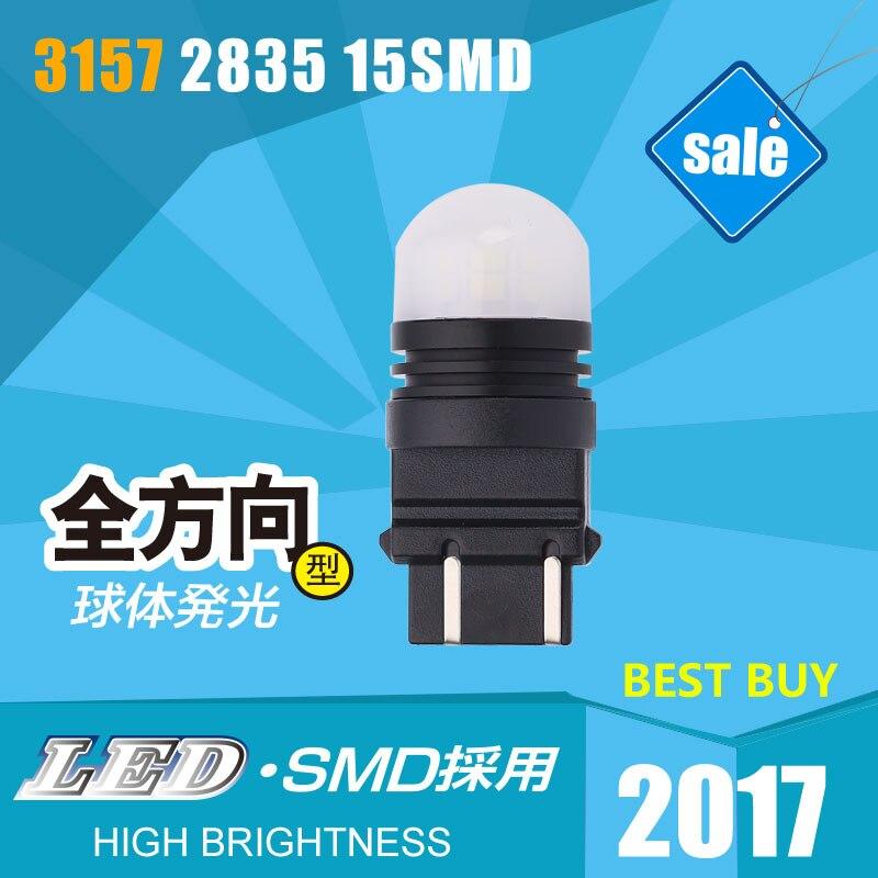 3157 15SMD LED Automobile Reverse Lightss Cars Bulbs 6000K White Lights DC10V 36V Wholesale LED Lamp