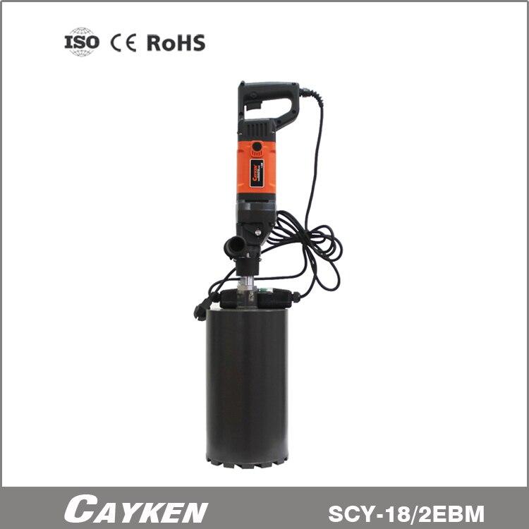 CAYKEN handheld diamond core drill machine SCY-18/2EBM