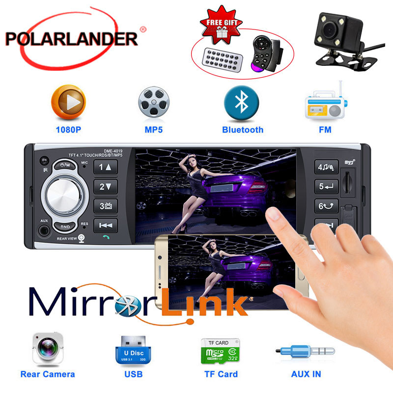 Autoradio radio cassette player Stereo Bluetooth Mirror Link auto tapes MP5 Player 1 Din Car Radio HD USB/SD/FM Screen 4 Inch image