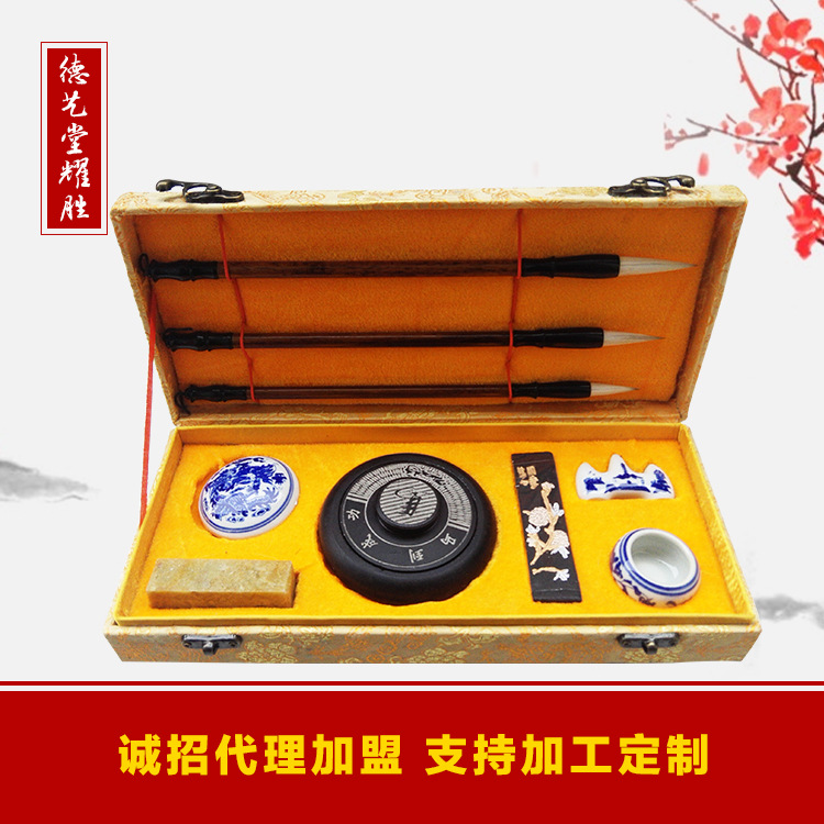 The Four Treasures of Study Chinese Calligraphy Brushes Pen Set Painting Supply Art Set with Rosewood Box Best Gift for ArtistThe Four Treasures of Study Chinese Calligraphy Brushes Pen Set Painting Supply Art Set with Rosewood Box Best Gift for Artist