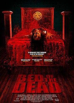 《恶床》2016年加拿大恐怖电影在线观看