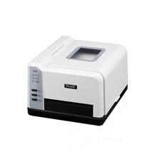 300 DPI imprimante d'étiquettes 110mm QR code imprimante à transfert specianized pour impression mini Bijoux Tag, la marque de lavage avec le logiciel libre