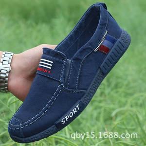 53d76bd3c3 Love Myun Canvas Men Casual Shoes Breathable Male Footwear