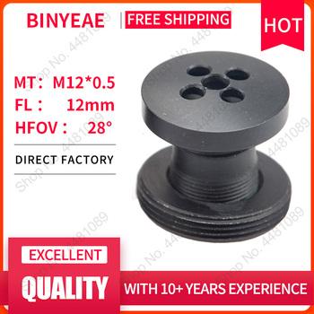 BINYEAE M12 przycisk obiektywu FL 12mm otwór zawleczki obiektywu dla 1 3 CCD z F2 0 obiektywy kamery przemysłowej z M7 do M12 zamontować pierścień konwertera do regulacji tanie i dobre opinie QI-M121111204 Instrukcja
