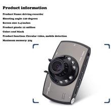 2018 Авто 1080 P Высокое разрешение Ночное Видение автомобиль страхование тире Камера Автомобильный видеорегистратор вид сзади мобильный обнаружения путешествия Регистраторы