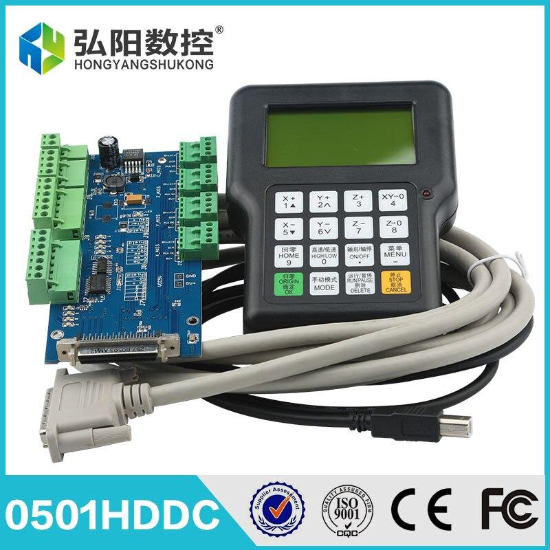 HY CNC DSP 0501 3 axes poignée contrôleur système remplacer dsp a11 pour CNC routeur gravure machine accessoires