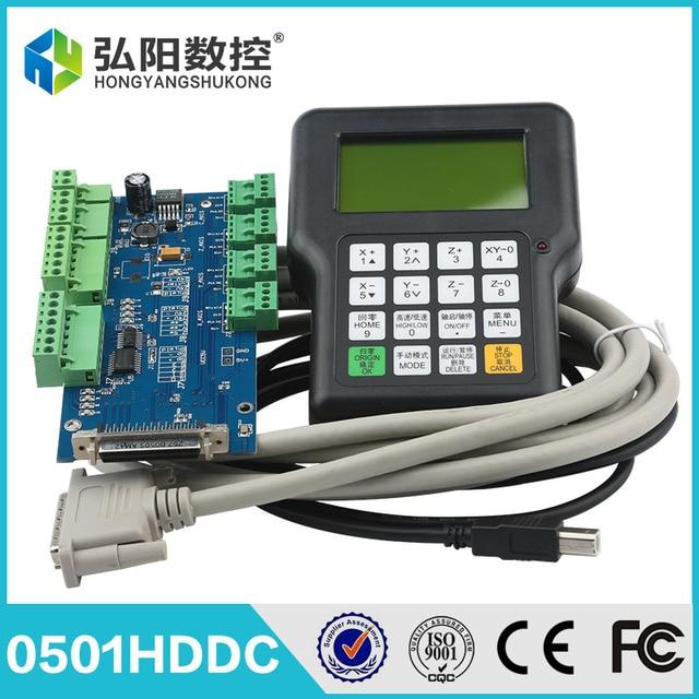 HYCNC DSP 0501 3 축 핸들 컨트롤러 시스템 CNC 라우터 조각 기계 액세서리 용 dsp a11 교체