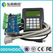 HYCNC DSP 0501 3 eksen kolu denetleyici sistemi yerine dsp a11 için CNC router oyma makinesi aksesuarları