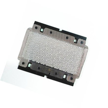 628 Shaver Foil For BRAUN 3000 3310 3315 3770 3775 5628 5632 3732 5634 5635 3600 Head Razor Mesh Net Grid
