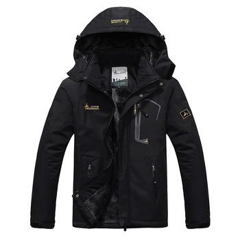 Men\s Winter Inner Fleece Waterproof Jacket