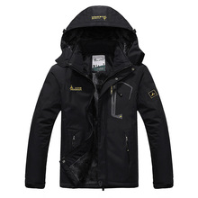 Men Fleece Waterproof Jacket