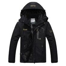 2017 Men s Winter Inner Fleece Waterproof Jacket font b Outdoor b font Sport Warm Brand
