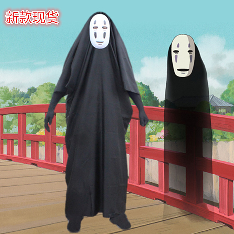 Spirited away Cosplay clothing no face male clothes clothing Cosplay spirited Halloween Costume