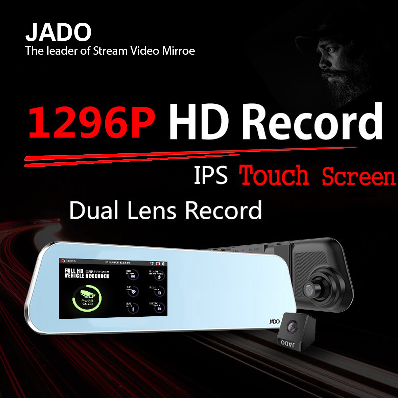 JADO D220 Car Dvr 4 5 Touch Screen dash font b Camera b font avtoRegistrator Full