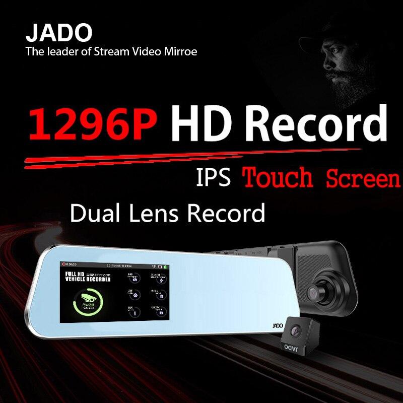 JADO D220 Car Dvr Camera 4.5 Touch Screen Full HD 1296P/1080P Car Dvrs Rearview Mirror Video Recorder Registrar dash cam e ace car dvr android touch gps navigation rearview mirror bluetooth fm dual lens wifi dash cam full hd 1080p video recorder