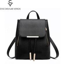 2017 10 Новые цвета Высокое качество женские рюкзаки искусственная кожа женские школьные сумки модные простые однотонные женские сумки на плечо