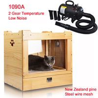29%,natural Pine Hair Drying Box For cat dog Hair Drying Container with Electronic Thermometer Steel Wire Pet Nest & 2200W Dryer