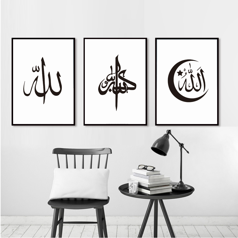 Canvas Painting Picture Islam Poster Arabic Wall-Art Quran Allah Home-Decor Quotes Muslim