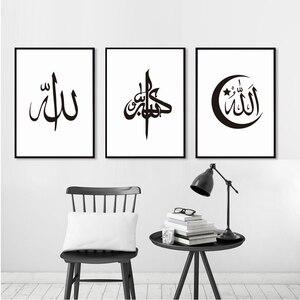 Islamic Quotes Muslim Arabic W