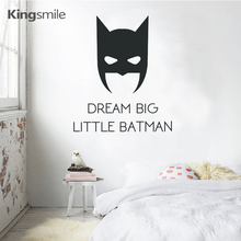 Cartoon Dream Big Little Batman Wall Sticker Quotes Vinyl Decals Movie Poster Stickers for Kids Boys Room Home Decor