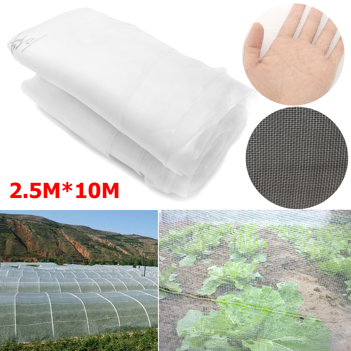 KiWarm 2.5*10m Vegetable Netting Mesh Insect Mosquito Anti Bird Net Garden Crop Vegetable Protection Fine Mesh Cloth 8x32ft