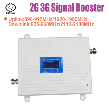 2G 3G booster signal GSM WCDMA LTE 900 2100 signal booster amplifier cell signal repeater 3g mobile phone boosters amplifier