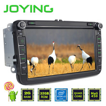 2GB 2 Din Android 5.1 Quad Core Car Radio Stereo for VW Skoda POLO GOLF PASSAT with digital audio broadcasting DAB + Antenna