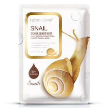 Hanchan หน้ากาก Snail Essence Mask Skin Care Face Mask ลบสิวหัวดำ Hydrating Moisturizing Mask Skin Care