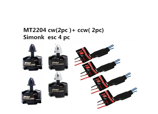 4X Emax Brushless Simonk 12A ESC + MT2204 2300KV CW CCW Motor for FPV Mini 250mm RC Multirotor Quadcopter 250 200 4x emax mt2213 935kv 2212 brushless motor for dji f450 x525 quadcopter multirotor