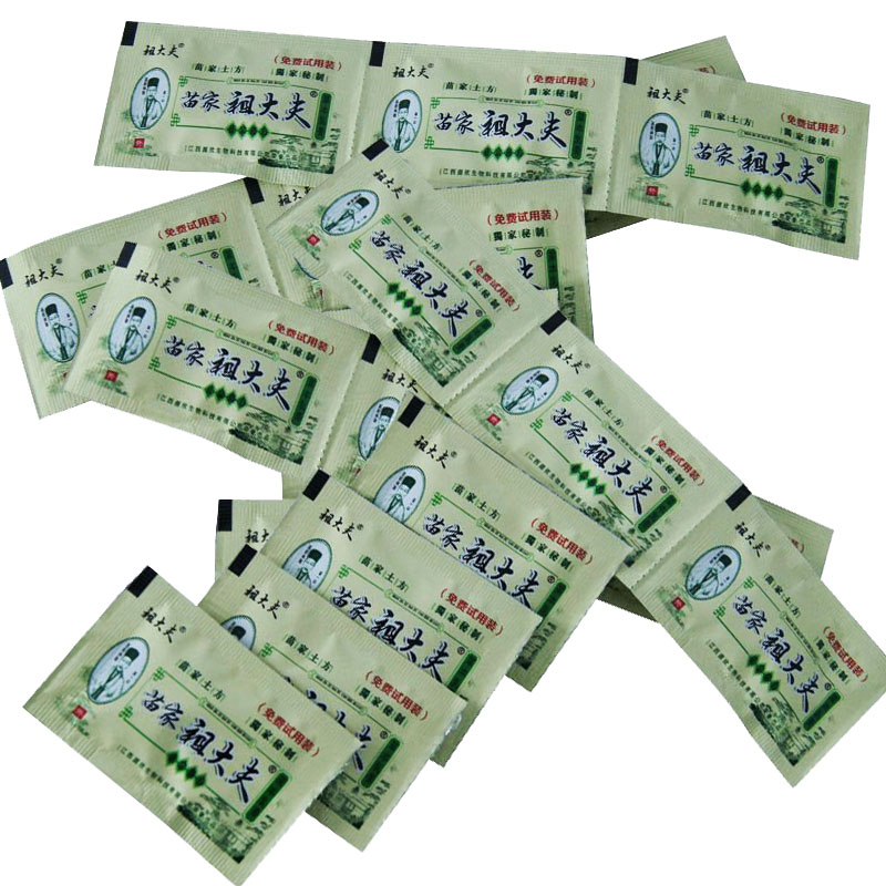12PCS/LOT Original ZUDAIFU Psoriasis Dermatitis Eczema Pruritus Skin Problems Cream Pouch Same Effect As Tube Free Shipping