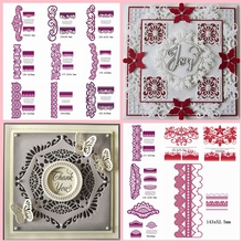 Mixed Lace Border DIY Metal Cutting Die Embossing Stencil Paper Card Album Making Scrapbooking Template Handmade Decoration