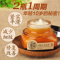 50g Anti Winkle Whitening Moisturizing Facial Cream Face Lift Firming Aging Face Care Remove Fine Lines Skin Care