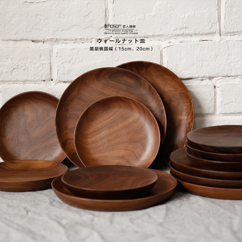 Zakka Hand Made Nature Wood Plate Natural And Healthy For