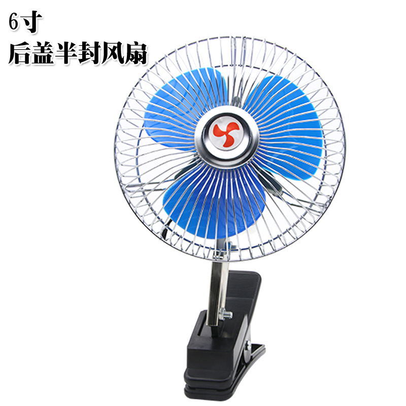 6-inch 12V/24V Electric Fan With Plug Car Portable Freight Car Fan R-40060