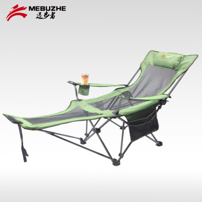 4pcs Folding Beach Chair Outdoor Folding Recliner Portable Back Fishing Chair Wild Camping Leisure Beach Stool Rest Bed