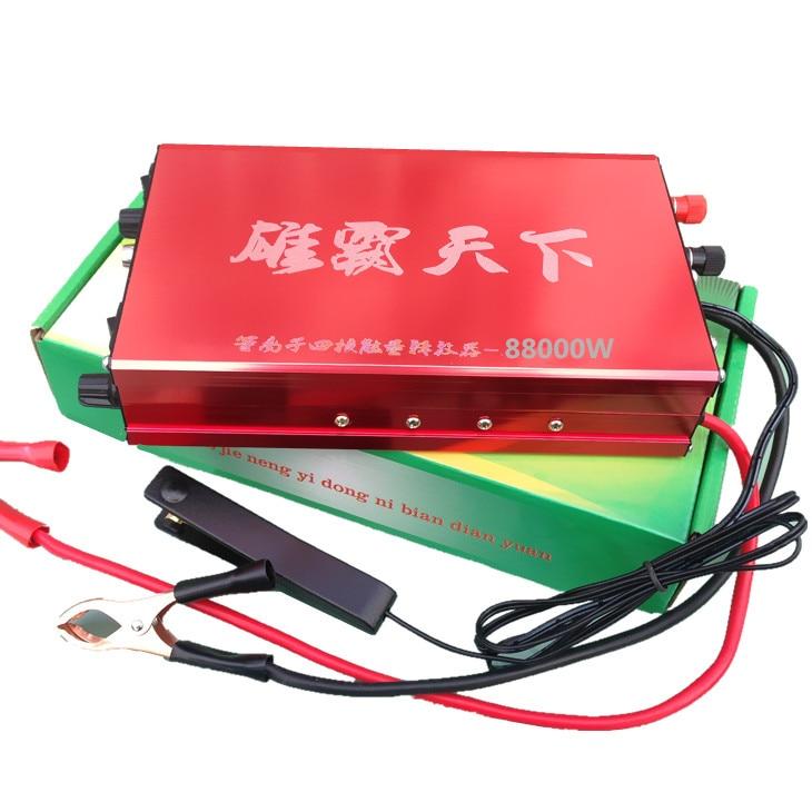 88000W Transformer Inverter Machine Kit High Power